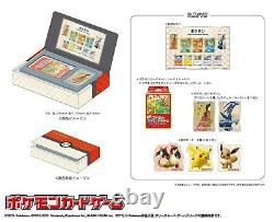 Pre-Order Pokemon Stamp limited Box Beauty Looking Back, Goose Set on Moon NEW
